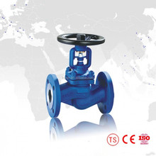 China Globe Stainless Steel Ball Valve Price On Sale