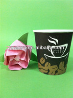 7 oz hot paper cups pictures