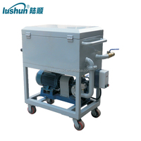 LS-LY-100 Plate-frame Pressure Type Oil Purifier