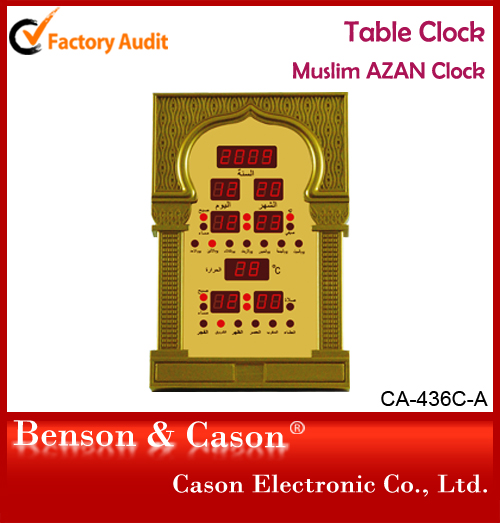 Cason LED wall clock azan prayer time clock islamic calendar 2016