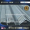 reb tube welded round erw carbon steel pipe
