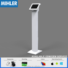 Android /Ipad Metal Free stand Kiosk tablet rotating floor stand