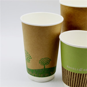 Composible coffee paper cups and lids 12oz colorful cup color kraft
