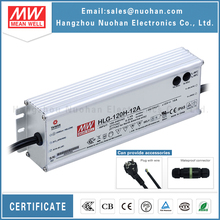 Meanwell HLG-120H-12A 12V 10A 120W waterproof led driver