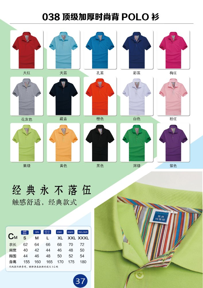 cheap price wholesale promotional golf embroidery polo shirt