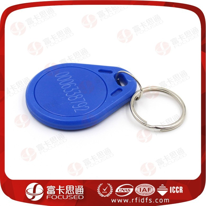 Wholesale RFID Key Fob