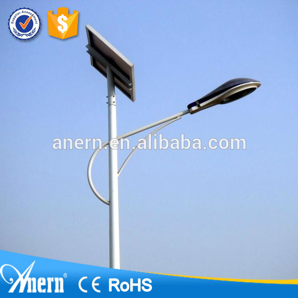 30W integrated 12V/24V voltage solar street light with battery