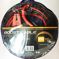 New style jumper booster and cable