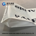 Large and durable LDPE bag 25kg for particle packaging