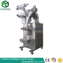 Automatic food mixer packing machine