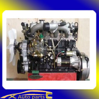 Best price for 4JB1 engine complete with good quality