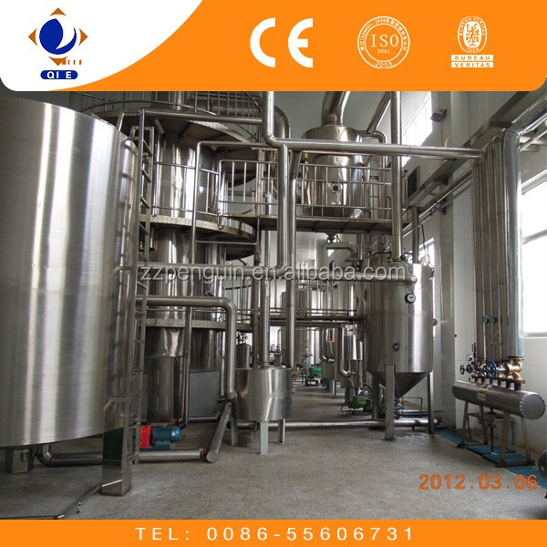 20-100TPD rice bran oil refinery equipment with CE