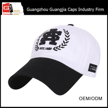 High Quality Guangzhou Factoty Customize Letters Embroidered Baseball Caps in Los Angeles