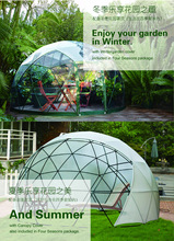 New design garden green house with Competitive prices