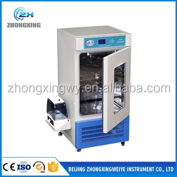 Zhongxing Laboratory Mould Incubator, mycete incubator, mucedine incubator with High quality