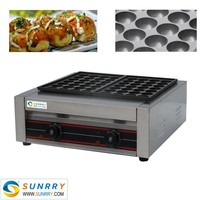Electric stainless steel fish ball pellet grill delicious snack food machine (SUNRRY SY-FB63B)