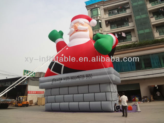 2013 giant christmas inflatable