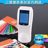 NS800 Cheap Price Of Spectrophotometer Manufacturer