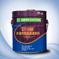 Polyurethane injection cement grout