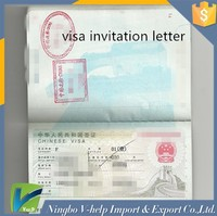 business visa invitation letter