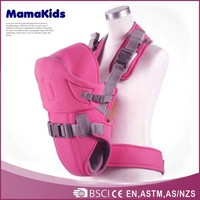 2014 breathable cotton ergonomic baby carrier