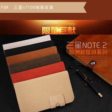 for samsung galaxy note 2 Suede leather case
