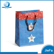 China New Design Popular Sugar Packaging Paper Bag