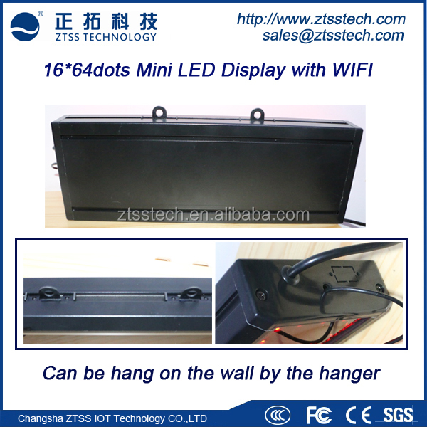 Super light aluminum frame WIFI function smart SMD LED Scrolling message mini display with hanger used for parking system