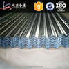 China Suppliers Curved Aluminium Zinc Roofing Sheet