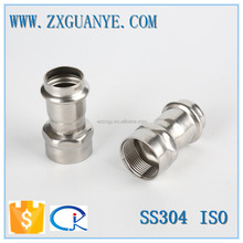 Stainless Steel Female Flexible Press Coupling Pipe Fitting