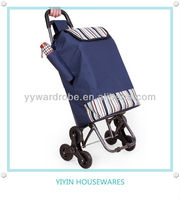 SW Modern fashion design stainless steel cart shopping cart