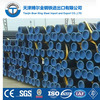 high quality 6 8 10 12 24 inch seamless carbon steel pipe