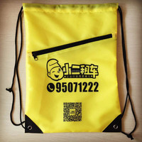 210D polyester cheap drawstring bags with pocket