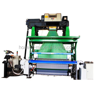 High speed rapier loom factory woven labels machine for sale