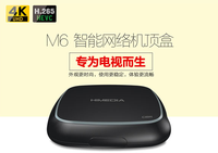 HiMedia Chinese channels IPTV box Android 4.4 quad core New released