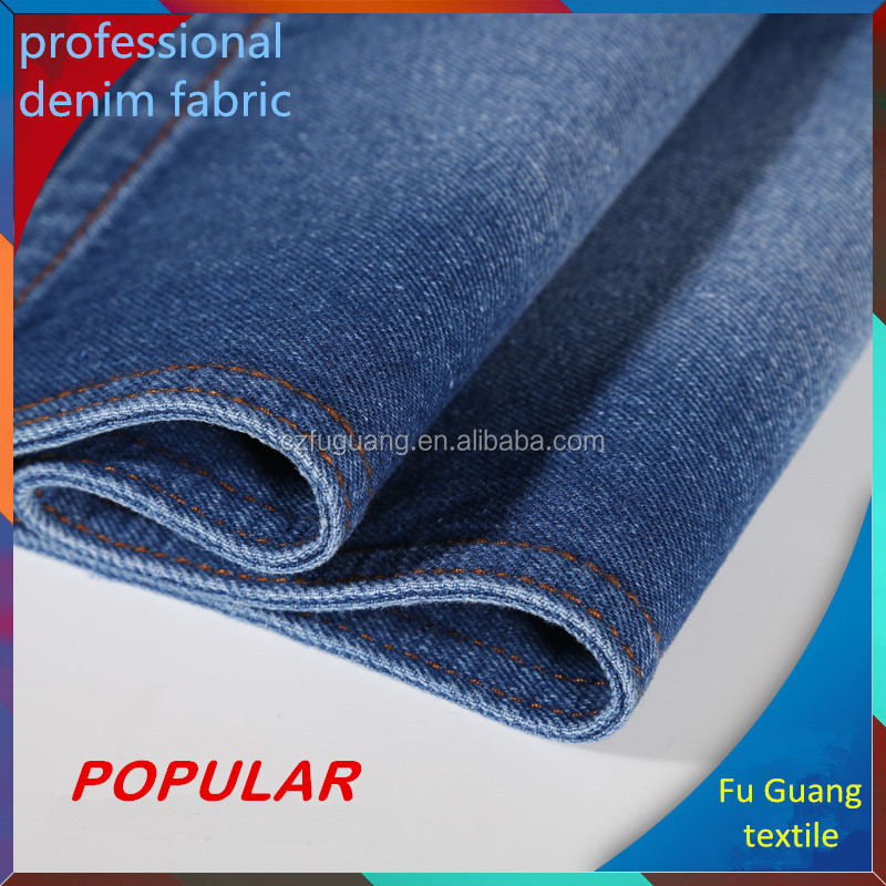 100% cotton 8 OZ denim fabric for work jean