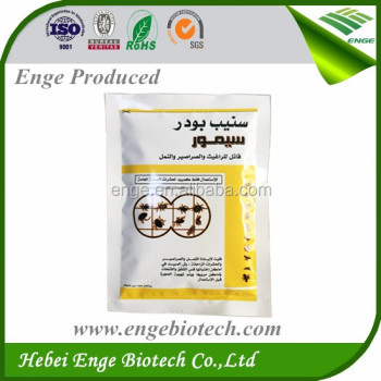 High quality with competitive price Lambda Cyhalothrin 5% 10% WP 15%20%WP from Enge Biotech