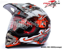 2014 Top Quality Motorcross Helmet Full Face Helmet ECE Approved Helmet