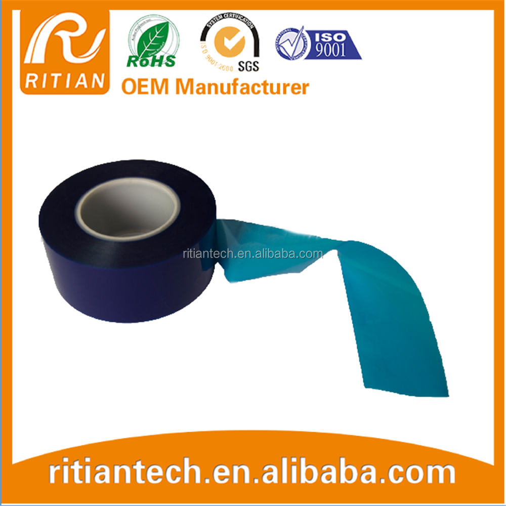 hot sale color film blue film PET pe protective film free sample china supplier customized