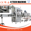 Zhangjiagang professional factory Shrink Sleeve Label machine Heat Tunnel with servo controlling system
