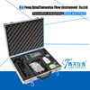 High performence automatic ultrasonic flowmeter
