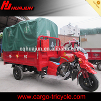 Motorized cargo tricycles bike /300cc cargo three wheel motorcycle with tent