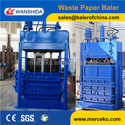 hydraulic vertical small baler machine for waste paper plastic film factory direct sell