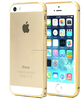 Aluminum Hybrid Bumper Metal Case for iPhone 5 5S With Retail Package