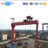 new style engineering 55t 60t 65t 70t gantry crane from china design