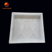 Concrete Paver Plastic Injection Mold Decorative Road Pavement Bricks Mould Plastic Products And Mould