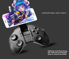 Gamepad Universal Portable Wireless Bluetooth Autodyne Artifact + Mini Game Controllers / Mobile Phone Handheld Self Timer Pole