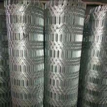 Gi Lysaght Expanded Metal Mesh Roll Expanded Copper Mesh