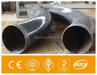 U Shape Stainless Steel Exhaust Pipe Bend Manufacturer