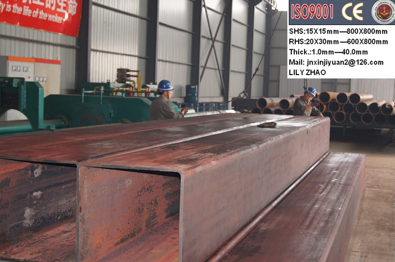 10210 Hot Rolled Steel